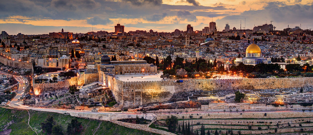 A Family Trip to Israel