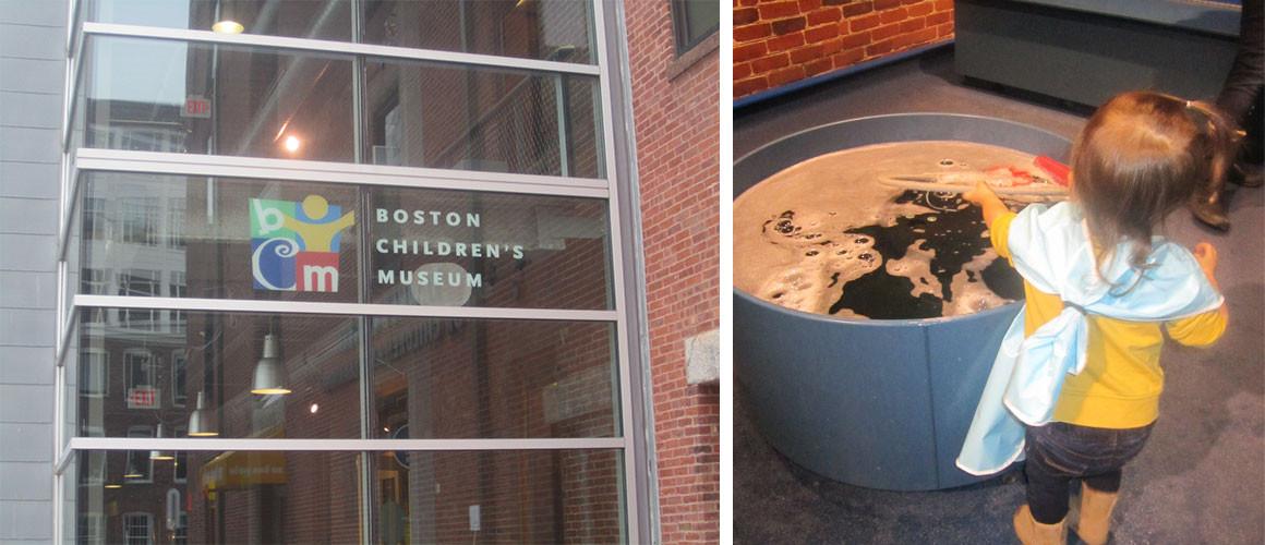 BostonMuseum_B