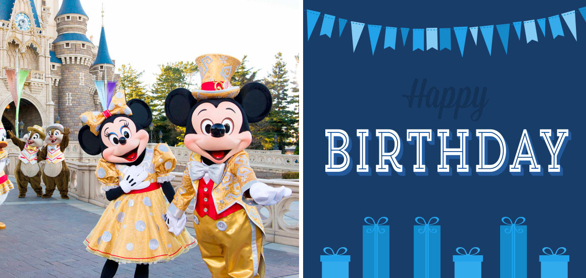 HappyBday_Disney