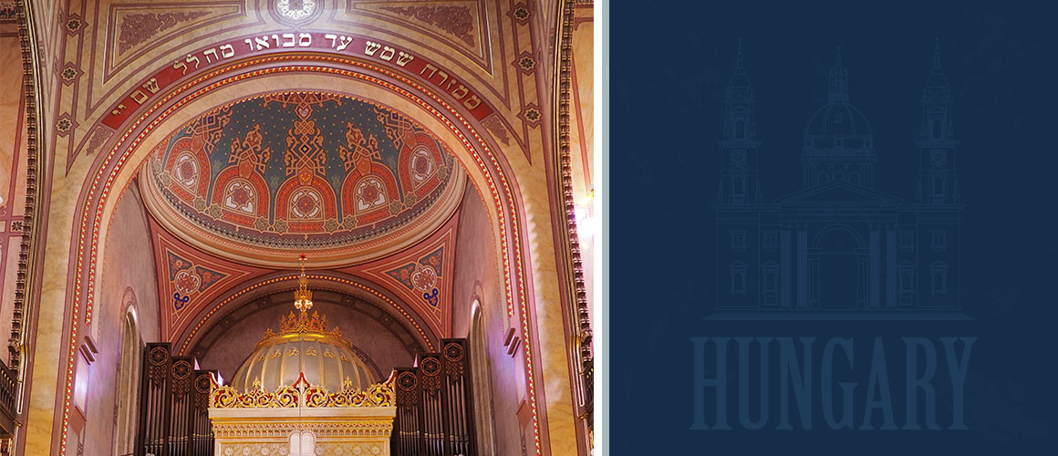Budapest_Great_Synagogue