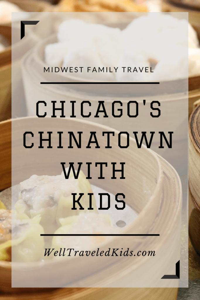 Dim Sum in Chicago's Chinatown